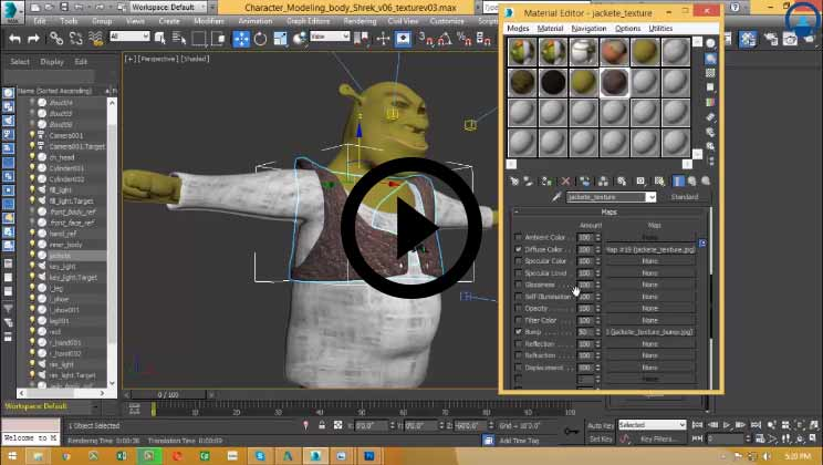 Autodesk 3DS Max 2016 - Character Modeling in 3DS Max (Shrek)