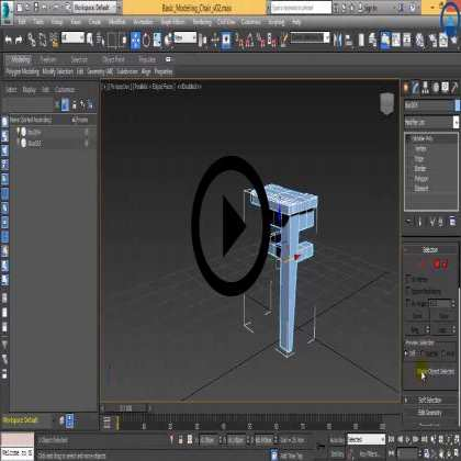 3DS Max 2016 Create Interior (Module #1) - The Interfaces and Basic Modeling