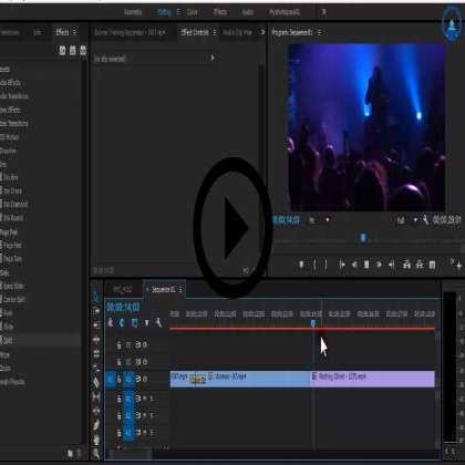 Adobe Premiere Pro Masterclass (Series #3) - Applying Transitions