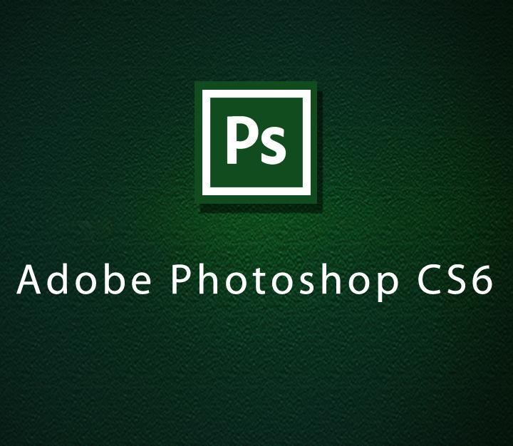 Adobe Photoshop CS6 - Intermediate -5 Sessions
